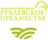 rublevskoe