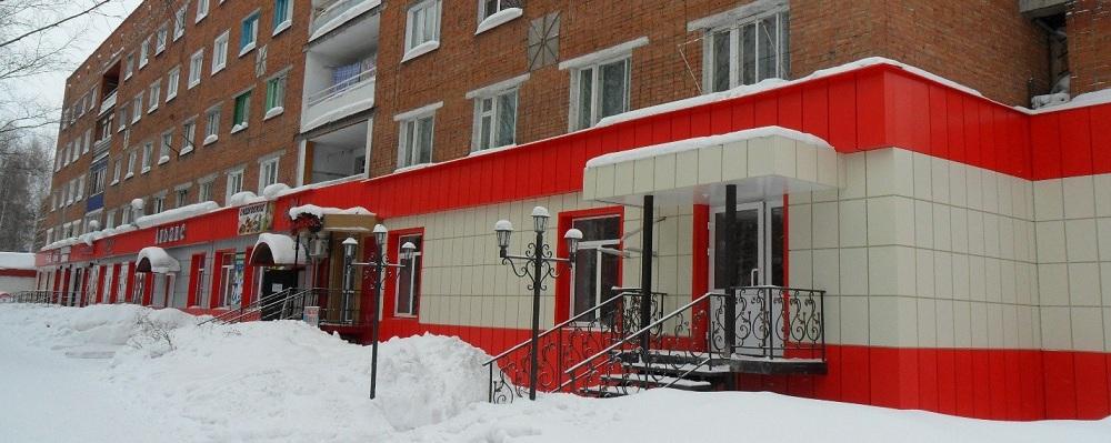 Возможно перевести коммерческую недвижимость в жилую арендовать офис Псковская улица